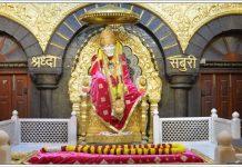 Sai Baba on Thursday 15th April - Trishul News Gujarati Breaking News