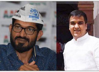 aap yogesh jadvani accepted challange from harsh sanghvi trishul news - Trishul News Gujarati Breaking News