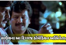 actor comedian vivek passes away in chennai at the age of 59 post suffering from an heart attack trishulnews - Trishul News Gujarati Breaking News