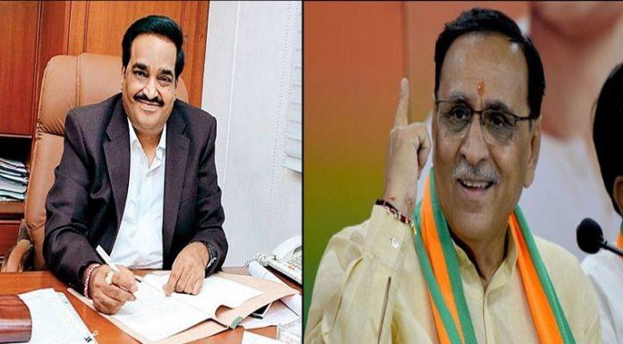 c r paatil and cm vijay rupani - Trishul News Gujarati Breaking News