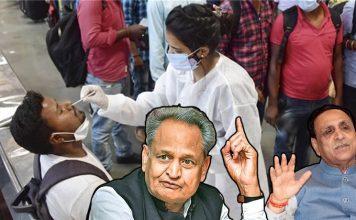 gujarat rajasthan rtpcr test rates - Trishul News Gujarati Breaking News