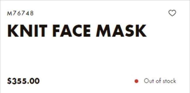 karina kapoor mask 2 - Trishul News Gujarati Breaking News