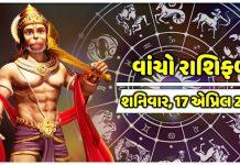 kashtabhanjan dev on saturday 17th april - Trishul News Gujarati Breaking News