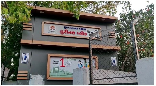 smc officials claim to have eaten the toilet » Trishul News Gujarati Breaking News