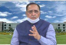 the rupani government did big things to defend itself trishulnews - Trishul News Gujarati Breaking News