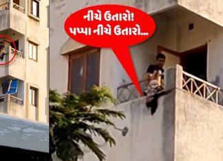 three year old daughter hanged upside down from fourth floor aannd trishulnews - Trishul News Gujarati Breaking News