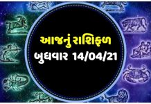 trishul14april - Trishul News Gujarati Breaking News