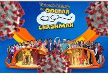 tv taarak mehta ka ooltah chashmah 4 people tests corona positive asit modi - Trishul News Gujarati Breaking News