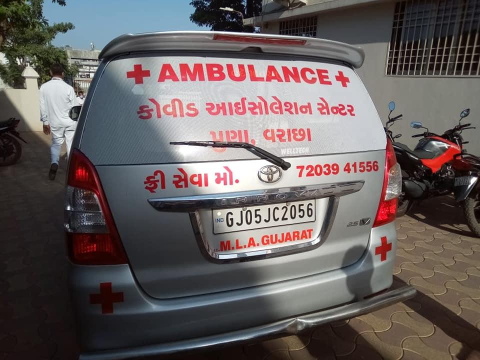 181866473 491528472043384 3275381657152918883 n » Trishul News Gujarati Breaking News surat