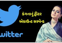 kangana was once again overwhelmed by the tweets and blatant statements » Trishul News Gujarati Breaking News