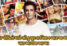 other stars also came forward after sonu soods mission for koros victims trishulnews » Trishul News Gujarati Breaking News