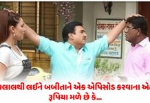 taarak mehta ka ooltah chashmah from dilip joshi to munmun dutta salary will blow your mind trishulnews » Trishul News Gujarati Breaking News