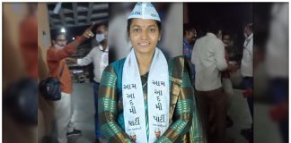 thus the leaders of the aam aadmi party are in financial trouble trishulnews » Trishul News Gujarati Breaking News