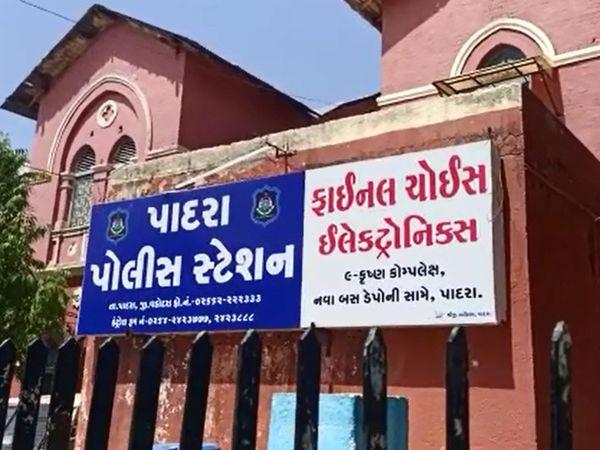 3 1623827946 » Trishul News Gujarati Breaking News gujarati, vadodara, વડોદરા