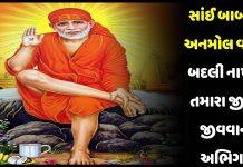 T2 4 1 » Trishul News Gujarati Breaking News