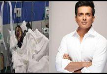 sonu sood will get 2 crore for treatment of law student in indore gujarati news » Trishul News Gujarati Breaking News