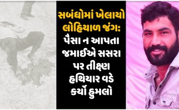ata sata married custom called home for not giving money attacked friends with weapons and sticks trishulnews » Trishul News Gujarati Breaking News