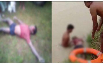 chhattisgarh youth who went fishing died due to drowning in river in dhamtari trishulnews » Trishul News Gujarati Breaking News