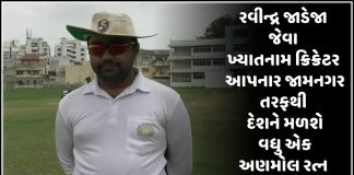 gujarats jai shukla is the youngest umpire in the history of indian cricket » Trishul News Gujarati Breaking News