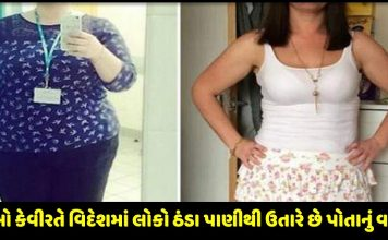 learn the best cure for people abroad who consider this remedy of cold water for weight loss trishulnews » Trishul News Gujarati Breaking News