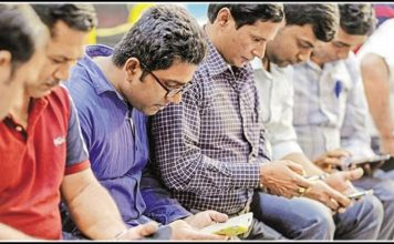 people in india are the third largest mobile users in the world » Trishul News Gujarati Breaking News
