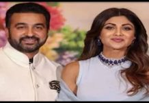 when raj bought a flat in front of amitabh bachchans bungalow to impress shilpa shetty in a matter of minutes TRISHULNEWS » Trishul News Gujarati Breaking News