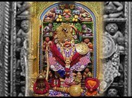 on saturday hanumanji will shower grace on people of this zodiac sign » Trishul News Gujarati Breaking News