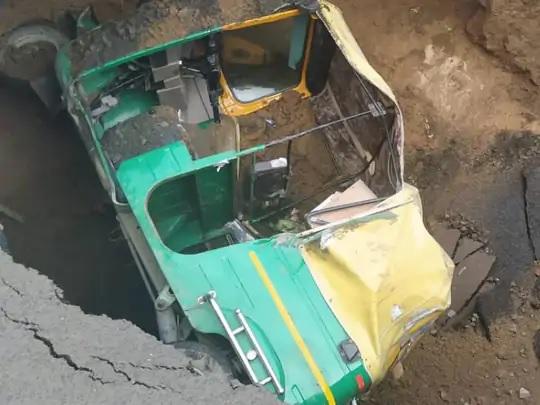 2 28 - Trishul News Gujarati Breaking News ahmedabad, gujarat, trishul news, અકસ્માત, અમદાવાદ, ગુજરાત
