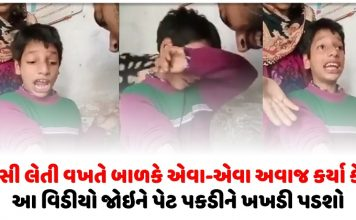 child crying and making strange sounds while getting vaccine see funny viral video » Trishul News Gujarati Breaking News