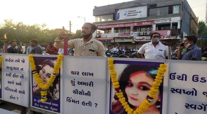 ketan sojitra dor padma and padma vibhushan » Trishul News Gujarati Breaking News