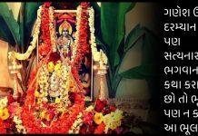 saty » Trishul News Gujarati Breaking News