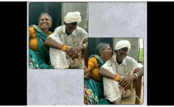 video viral grandma got the fever of love he was blushing as soon as she kissed trishulnews » Trishul News Gujarati Breaking News