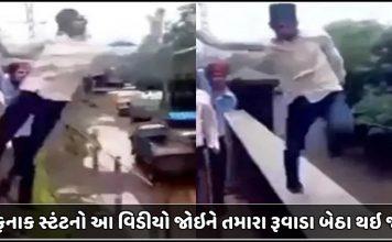 viral video of youth did dangerous stunts on moving train people were shocked trishulnews » Trishul News Gujarati Breaking News