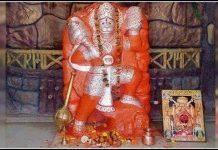 do you know why rama used brahmastra to kill hanuman trishulnews - Trishul News Gujarati Breaking News