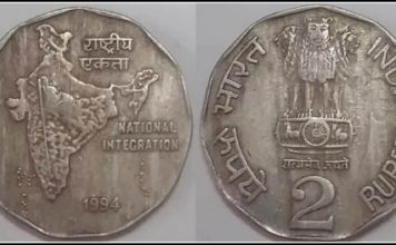 if you have this 2 rupee coin then you will get 5 lakhs know what to do trishulnews - Trishul News Gujarati Breaking News