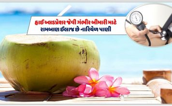 know about the health benefits of coconut water in your daily routine - Trishul News Gujarati Breaking News