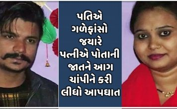 the husband begged his lover to meet his son committed - Trishul News Gujarati Breaking News